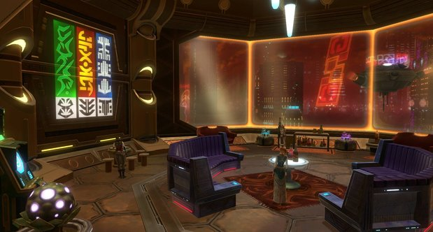 Star Wars: The Old Republic Galactic Strongholds topstory