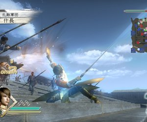 Dynasty Warriors 6 Files