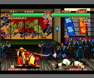 Samurai Shodown 2 Screenshots