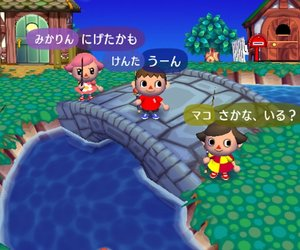 Animal Crossing: City Folk Videos