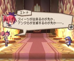 Prinny: Can I Really Be the Hero? Files