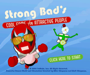 Strong Bad's Cool Game for Attractive People: Episode Four Screenshots
