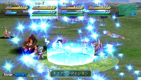 Star Ocean: Second Evolution Screenshot from Shacknews