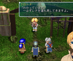 Star Ocean: Second Evolution Screenshots