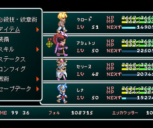 Star Ocean: Second Evolution Chat