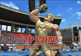 Ready 2 Rumble Revolution Screenshot from Shacknews
