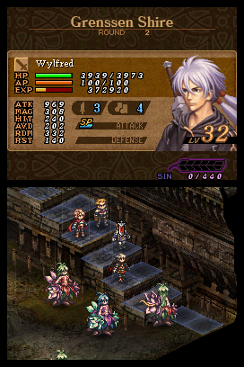 Valkyrie Profile: Covenant of the Plume Files