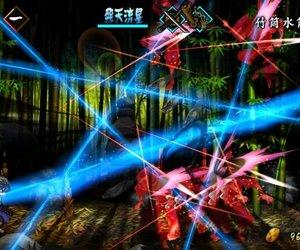 Muramasa: The Demon Blade Files
