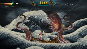 Muramasa: The Demon Blade Screenshot from Shacknews