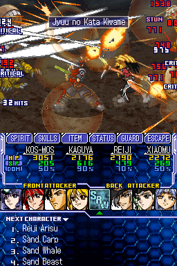 Super Robot Taisen OG Saga: Endless Frontier Screenshots
