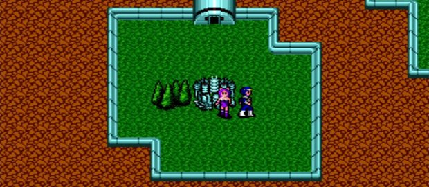 Phantasy Star II News
