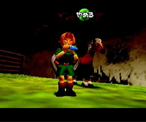 The Legend of Zelda: Majora's Mask Chat