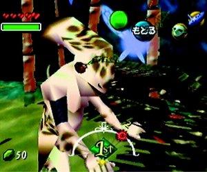 The Legend of Zelda: Majora's Mask Files