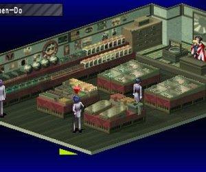 Shin Megami Tensei: Persona Files