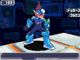 Mega Man Star Force 3 Red Joker Chat
