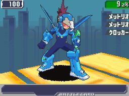 Mega Man Star Force 3 Black Ace Files