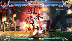 BlazBlue: Calamity Trigger Screenshot from Shacknews