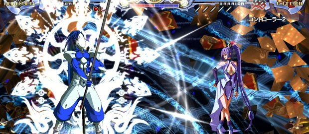 BlazBlue: Calamity Trigger News