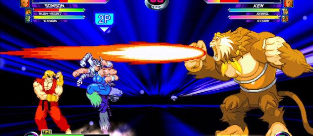 Marvel vs. Capcom 2 News