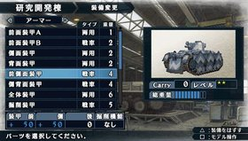 Valkyria Chronicles 2 Screenshot from Shacknews