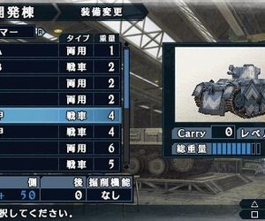 Valkyria Chronicles 2 Screenshots