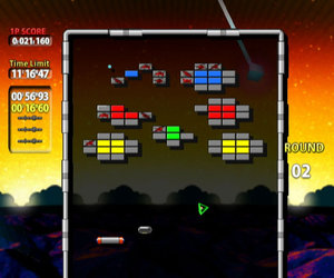 Arkanoid Plus! Chat