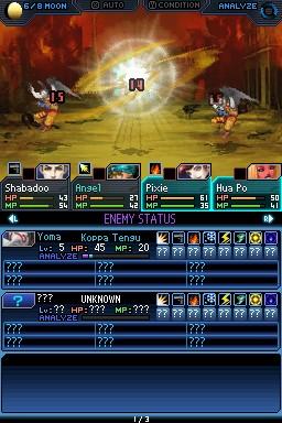 Shin Megami Tensei: Strange Journey Files
