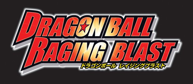 Dragon Ball: Raging Blast News