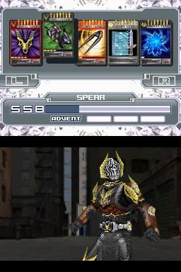 Kamen Rider Dragon Knight Chat