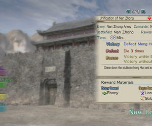 Dynasty Warriors: Strikeforce Screenshots