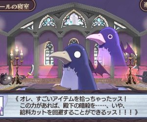 Disgaea Infinite Chat
