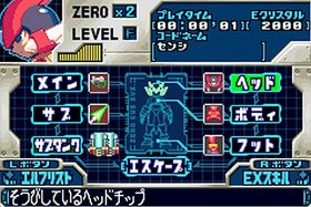 Mega Man Zero Collection Screenshot from Shacknews
