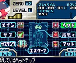 Mega Man Zero Collection Files