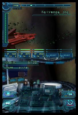 Infinite Space Screenshots