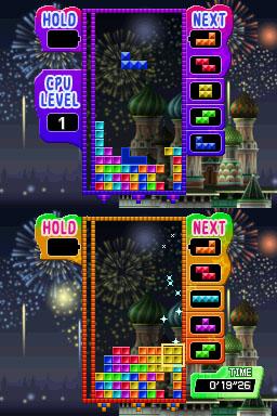 Tetris Party Deluxe Files