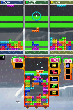 Tetris Party Deluxe Files