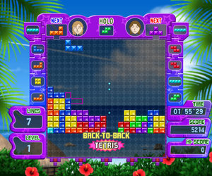 Tetris Party Deluxe Screenshots