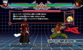 BlazBlue: Continuum Shift Screenshot from Shacknews