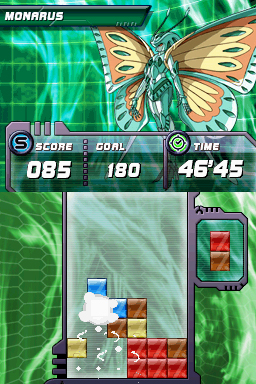 Bakugan Battle Trainer Chat