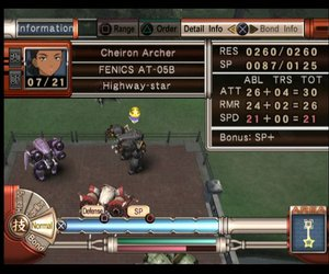 Sakura Wars: So Long, My Love Screenshots