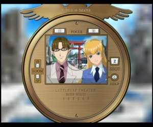 Sakura Wars: So Long, My Love Chat