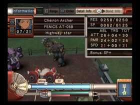 Sakura Wars: So Long, My Love Screenshot from Shacknews