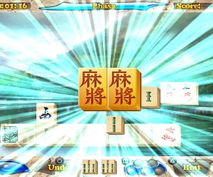 Mahjongg Artifacts Files