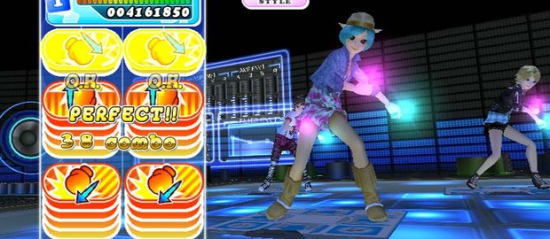 DanceDanceRevolution Wii News