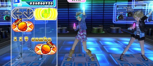 Dance Dance Revolution Wii News