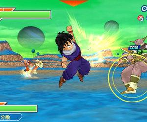 Dragon Ball Z: Tenkaichi Tag Team Chat