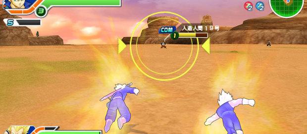 Dragon Ball Z: Tenkaichi Tag Team News