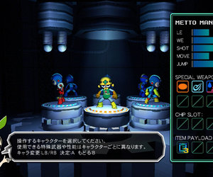 Mega Man Universe Chat
