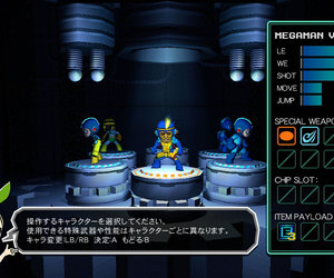 Mega Man Universe Chat