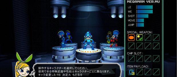 Mega Man Universe News
